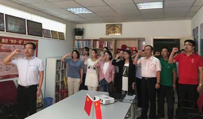 天津天隆农业科技有限公司举行建党97周年 重温入党誓词宣誓活动