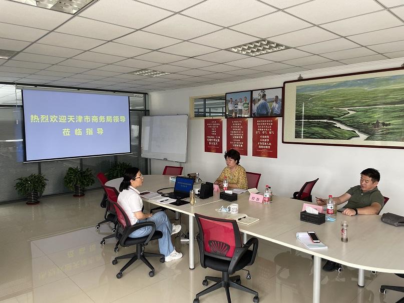 天津市商务局外经处到天隆公司调研服务